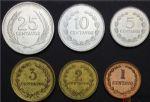 萨尔瓦多硬币6枚全
