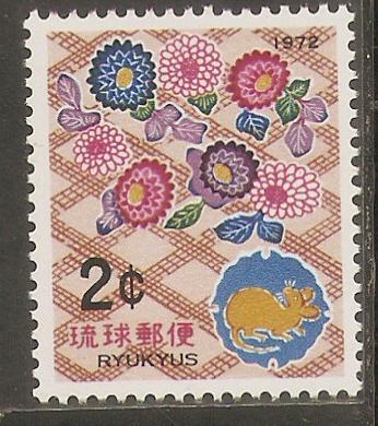 1972琉球群岛邮票,生肖鼠(大图展示)