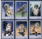 罗马尼亚2003猫头鹰鸟类6全新外国邮票