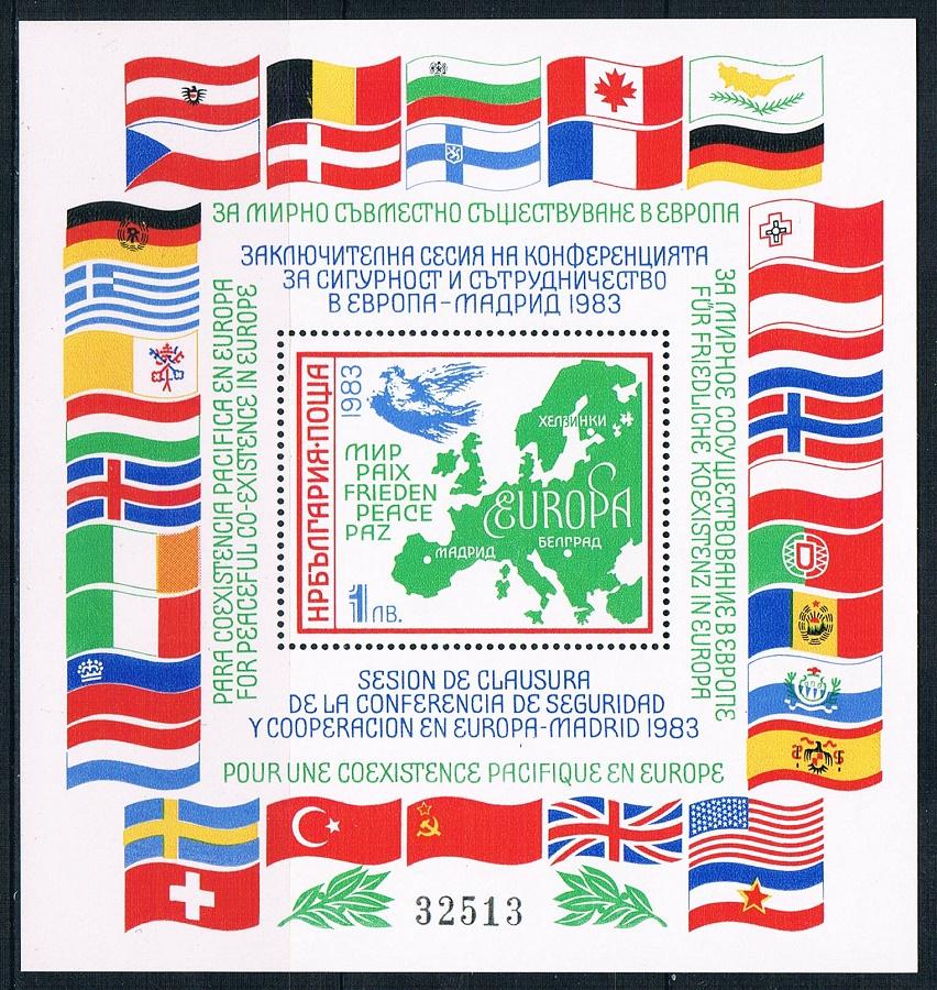 保加利亚1983欧安会国旗地图毕加索和平鸽(大图展示)