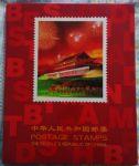 1985年邮票年册 北方册 含全年 邮票+型张 全品