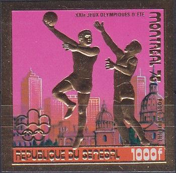 塞内加尔 1976 奥运会 篮球 金箔凹凸无齿(大图展示)