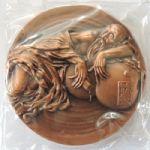 杜康大铜章
