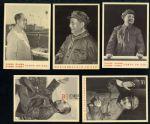 TZJP021 文革期间发行毛主席万岁邮政明信片20枚全