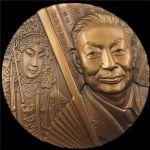 梅兰芳大铜章