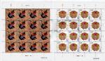 第四轮生肖猴邮票大版 丙申猴年生肖邮票大版 猴年邮票大版 2016年猴年邮票大版