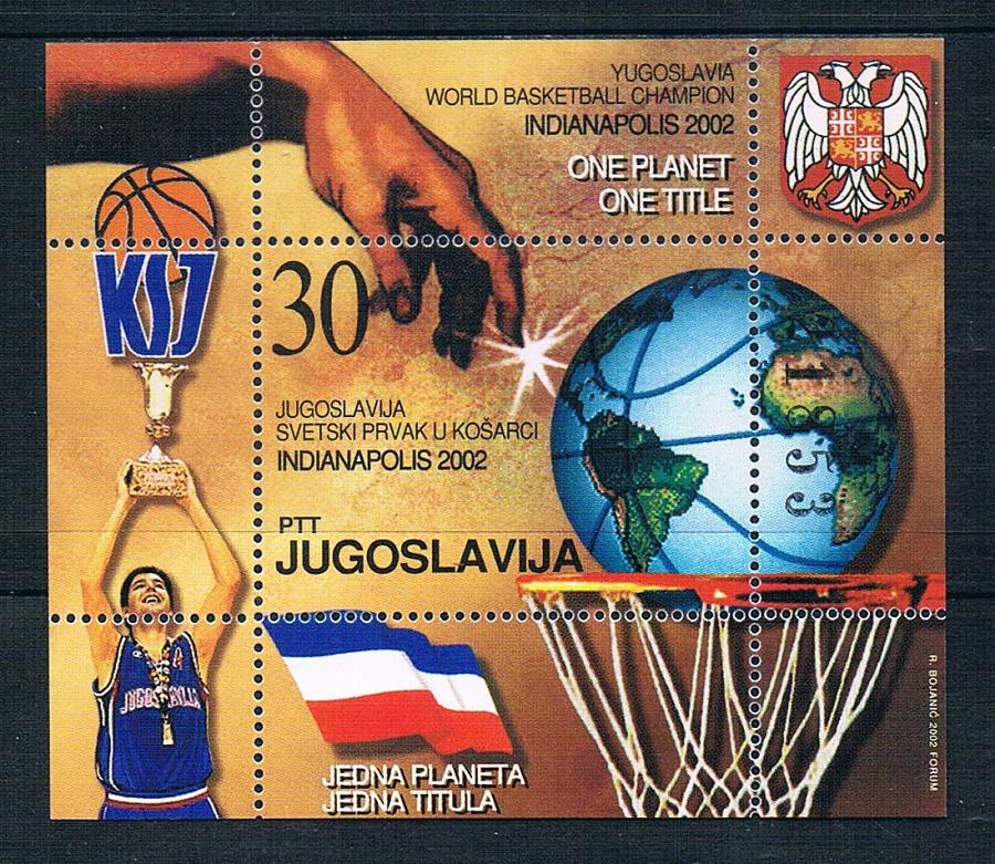 南斯拉夫2002世界篮球锦标赛国旗地图(大图展示)