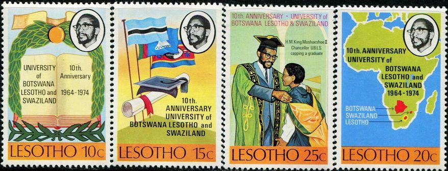 莱索托1974三国大学国旗地图(大图展示)