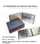 RD037-A 明泰(PCCB)V0.5小型直插册(120格)802150