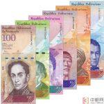 委内瑞拉纸币6枚一套