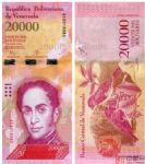 2016年版委内瑞拉(20000)