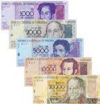委内瑞拉纸币5枚一套