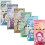 委内瑞拉纸币6张一套