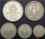 希腊硬币5枚全