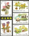 苏联邮票 1984年 植物花卉 荷花、睡莲等水生植物 5全新