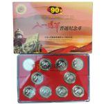 LP40135-I 2017年建军90周年普通纪念币(十枚盒)