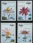 古巴1979 花卉莲花 邮票  4全新