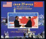 纳米比亚1997年中美上海公报25周年纪念 周恩来与美国领导人小型张 国旗