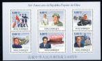 莫桑比克2009年毛泽东 邓小平 江泽民 部队奥运圣火邮票小全张