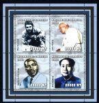 莫桑比克2009年毛泽东与瓦拉马丁路德金邮票小全张