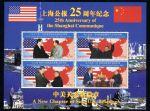 纳米比亚1997年中美 上海公报尼克松 毛泽东 周恩来 邓小平 小全张 两国国旗
