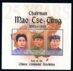 塞拉利昂2001年毛泽东唱雄鸡天下白 邮票 小全张