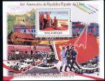 莫桑比克2009年中华人民共和国成立60周年邮票 开国大典小型张 天安门 阅兵