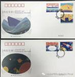 2017-23 科技创新 纪念邮票 北京市邮票公司 首日封