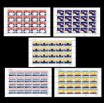 2017-23 科技创新 纪念邮票大版 完整版 全同号 对号