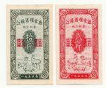 全新1955年江苏省粮食厅地方料票二全一套 江苏粮料票
