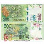 WGZB2830 美洲全新UNC阿根廷500比索纸币2016年