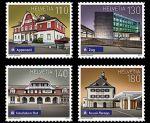 瑞士邮票2017年 瑞士著名火车站 建筑 新4全