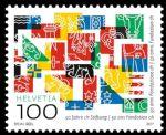 瑞士邮票 2017联邦州合作基金会成立50周年 26联邦州州徽1全