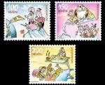 2017年瑞士邮票 邮政明信片交流 3全新