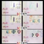 香港2017年《旗袍》邮票+$10张+$20张+小本票3张首日封 6全