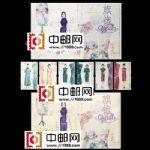 香港2017年《旗袍》邮票+2枚小型张(含绸质张)