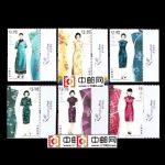 香港2017年《旗袍》邮票带雀仔位