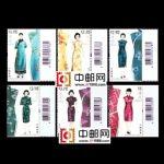 香港2017年《旗袍》邮票带条码位 10.17发行