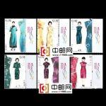 香港2017年《旗袍》邮票带飞龙位 10.17发行