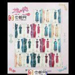 香港2017年《旗袍》含3套邮票小版张 10.17发行