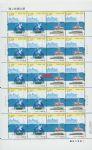 2016-26《海上丝绸之路》整版票
