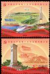 2017-26 中国共产党第十九次代表大会