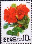 朝鲜邮票1993年 金正日诞辰- 不灭之花 1全新