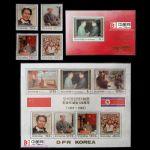 朝鲜邮票 1993年 毛泽东诞生100周年 4全+小型张+小版张