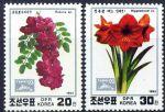 朝鲜邮票1993年中国台湾国际邮展-花卉2全