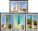 朝鲜邮票 1995年朝鲜民主的始祖王 檀君陵 全新邮票