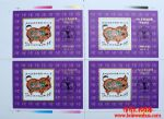 PX100 1995年最佳邮票评选纪念(猪选)(四连体未裁切)