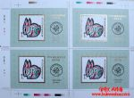 PX98 1999年最佳邮票评选发奖大会(兔发奖)(四连体未裁切)