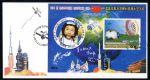 朝鲜2003年中国航天成就 香港邮展 杨利伟 戳同为杨利伟人物头像 纪念封