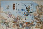 2015-8M中国古典文学名著《西游记》 (一)(小型张2枚合售)